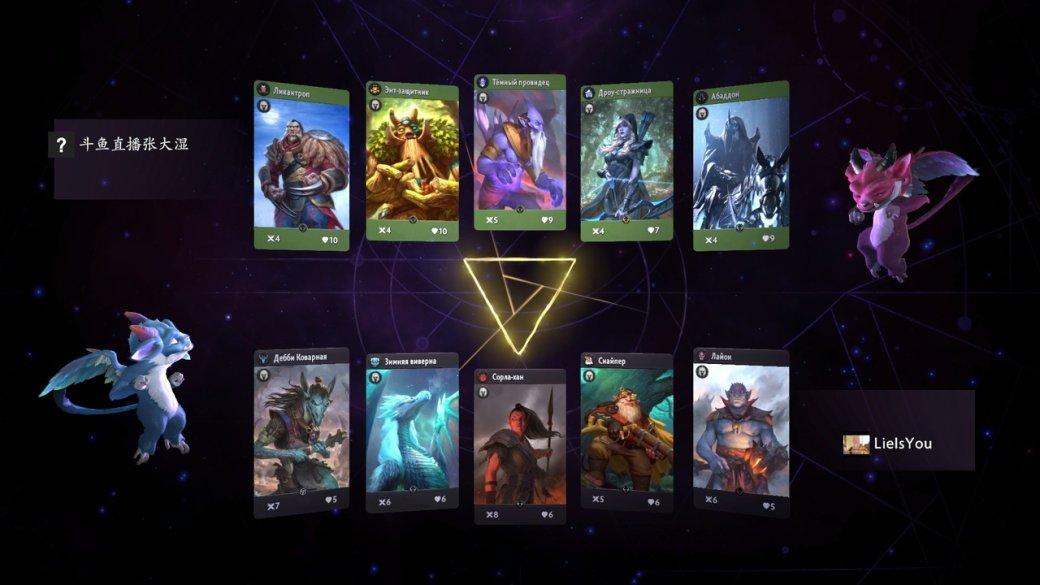 Рецензия на Artifact: The Dota Card Game | Канобу - Изображение 3