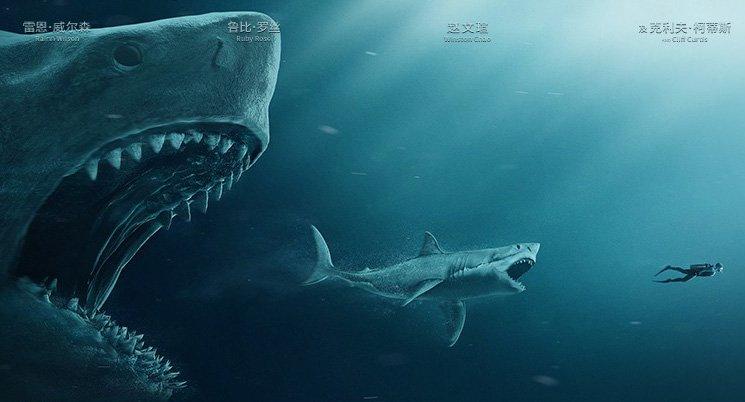 «Мег: Монстр глубины»— экшен-комедия обохоте нагигантскую акулу сДжейсоном Стэйтемом. - Изображение 1
