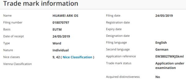 ArkOS, анеHongmeng: Huawei зарегистрировала новое название своей операционной системы   Канобу - Изображение 10665