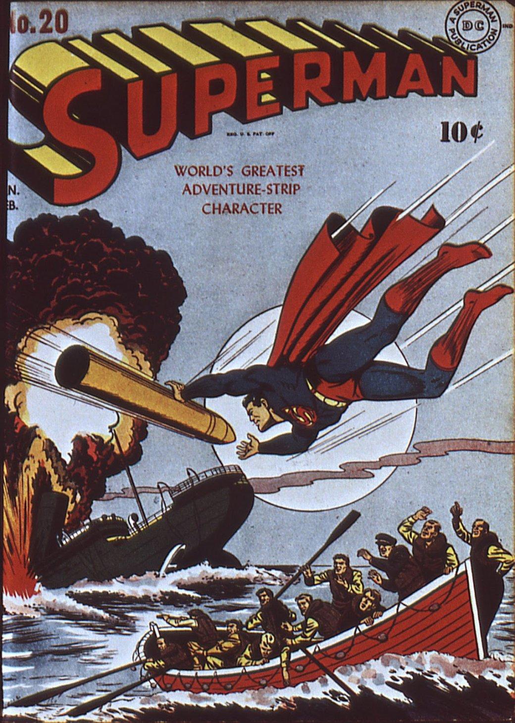 История Супермена иэволюция его образа вкомиксах | Канобу - Изображение 9