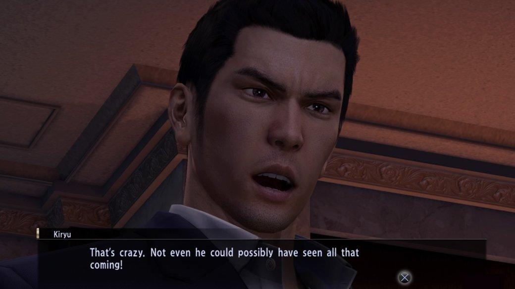 Рецензия на Yakuza 0 | Канобу - Изображение 21