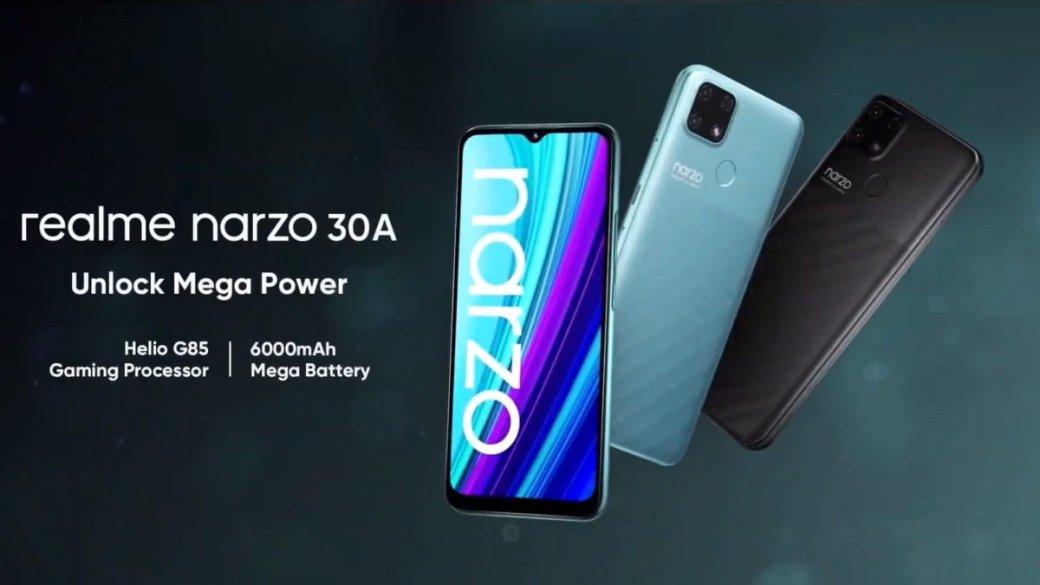 Realme представила ультрабдоступный смартфон Narzo 30A сбатареей 6000 мАч