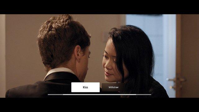 Интерактивное кино «Ночная игра» выйдет наPS4 вапреле | Канобу - Изображение 7555