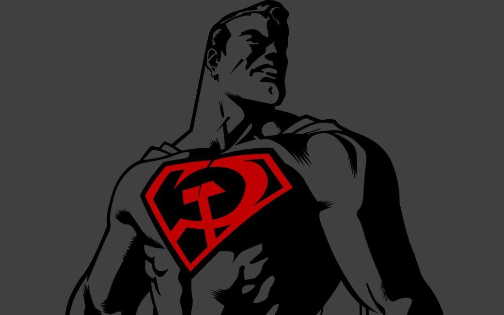 Супермен-коммунист и другие русские персонажи комиксов | Канобу