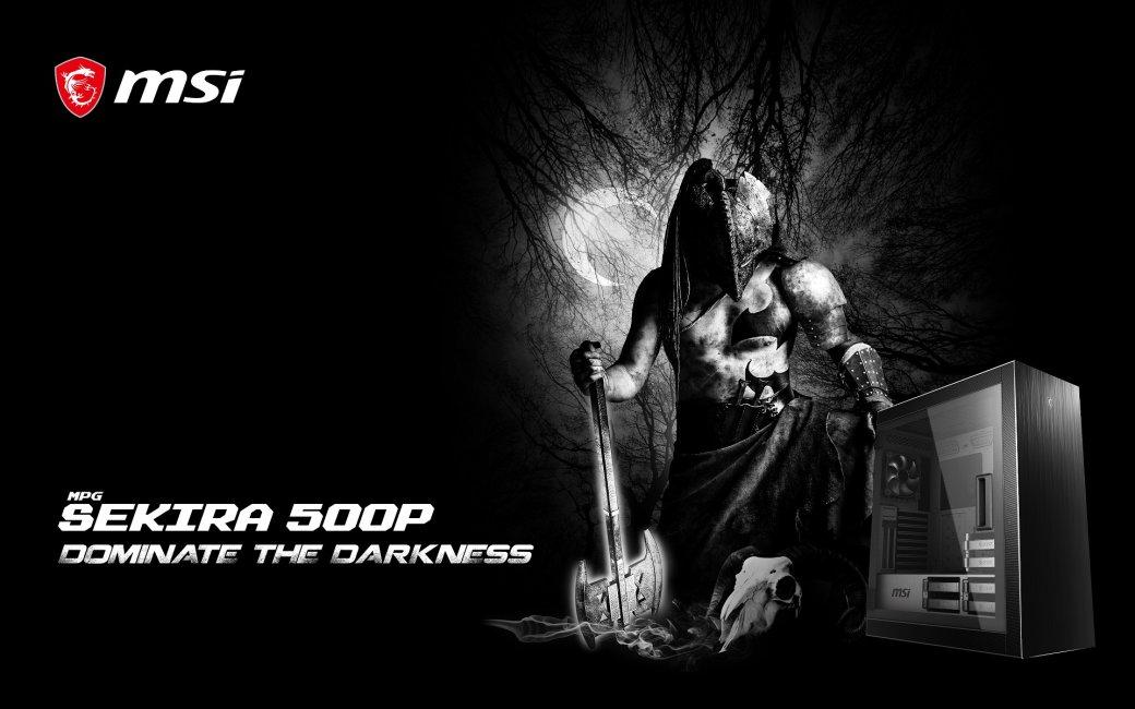 MSI представила трио игровых корпусов MPG Sekira 500   Канобу - Изображение 2