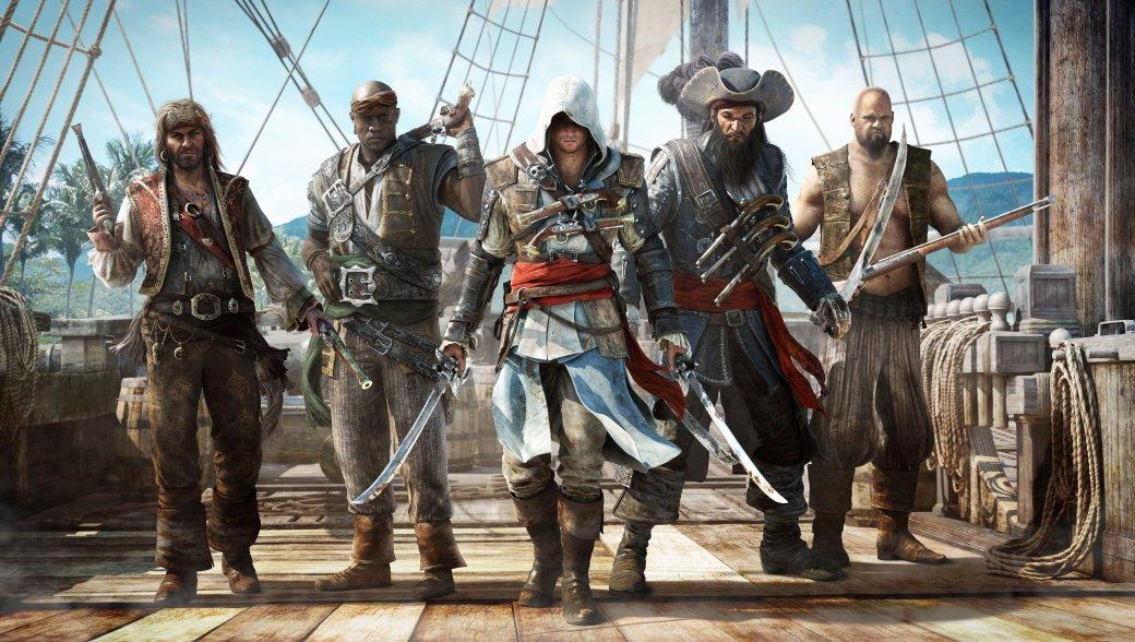 DLC для Assassin's Creed 4: Black Flag не появится на Wii U   Канобу - Изображение 13072