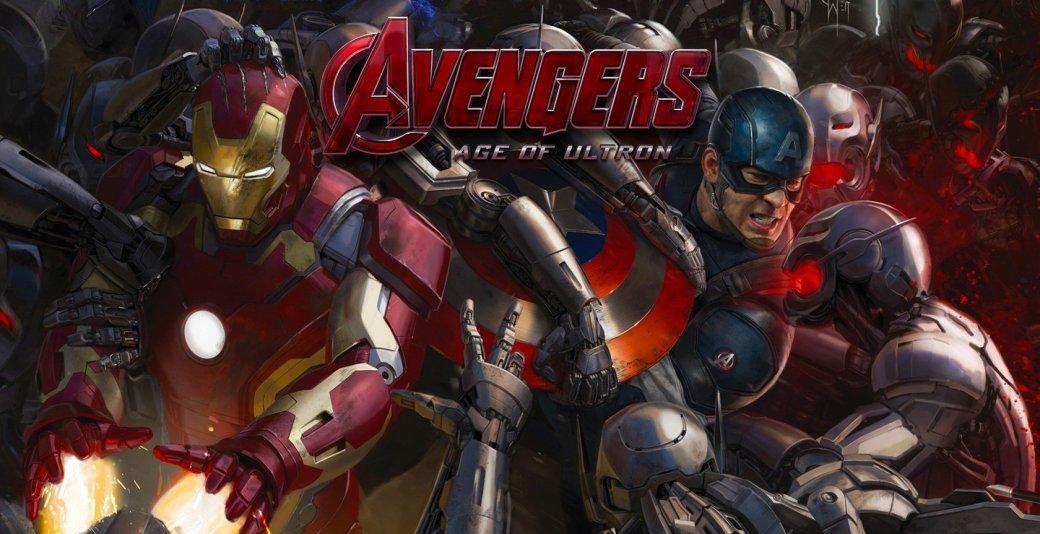 Альтернативная рецензия на «Мстителей: Эра Альтрона» | Канобу - Изображение 3255