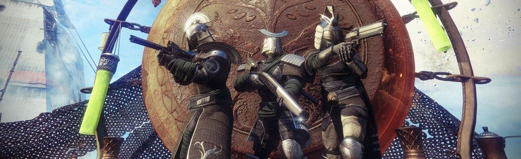 Ветераны Destiny 2 сменили гнев намилость ивосхваляют разработчиков. - Изображение 1