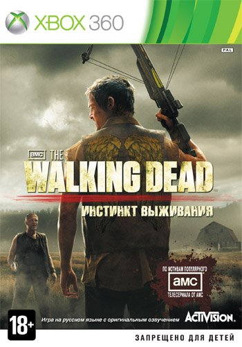 История сериалов: «Ходячие мертвецы»
