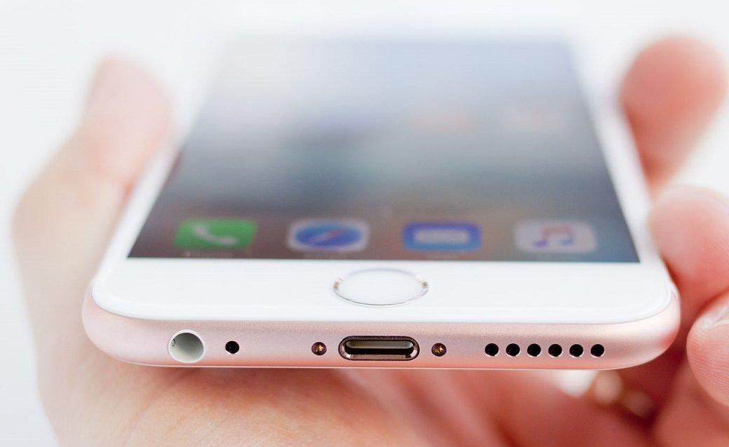 10культовых особенностей iPhone, которые мыпотеряли | Канобу - Изображение 5747
