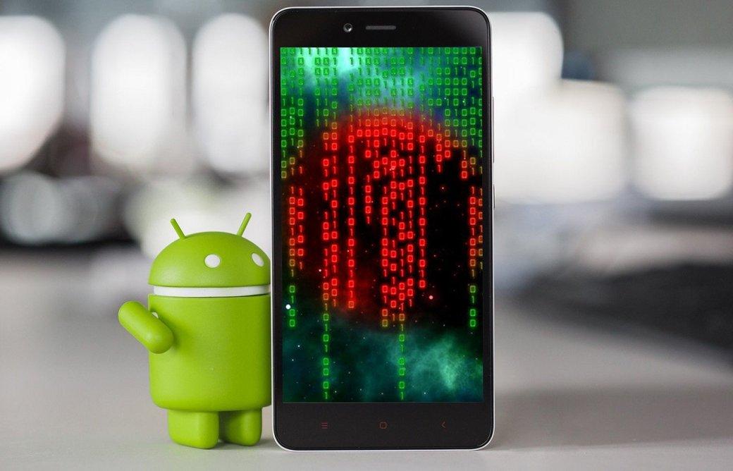 Большая часть антивирусов для Android бесполезны | Канобу - Изображение 7998