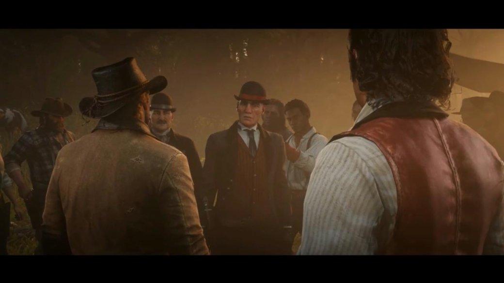 Разбор третьего трейлера Red Dead Redemption2. Все, что вымогли пропустить | Канобу - Изображение 2103