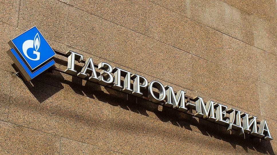 Марк Авербух об инвестициях «Газпром-медиа Развлекательное телевидение» в Sector Esports   Канобу