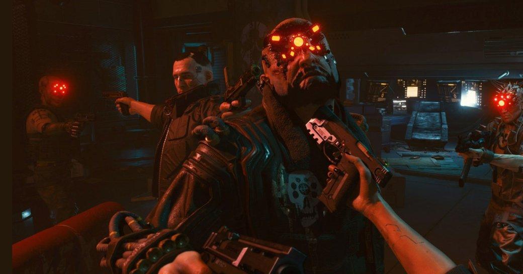 Над боевой системой Cyberpunk 2077 работает бывший профессиональный игрок Counter-Strike | Канобу - Изображение 1
