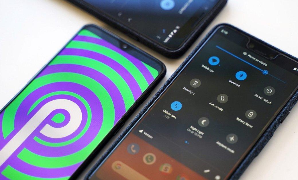 Android 10 Q - что нового, дата выхода Android 10 Q, на какие устройства выйдет | Канобу - Изображение 2073