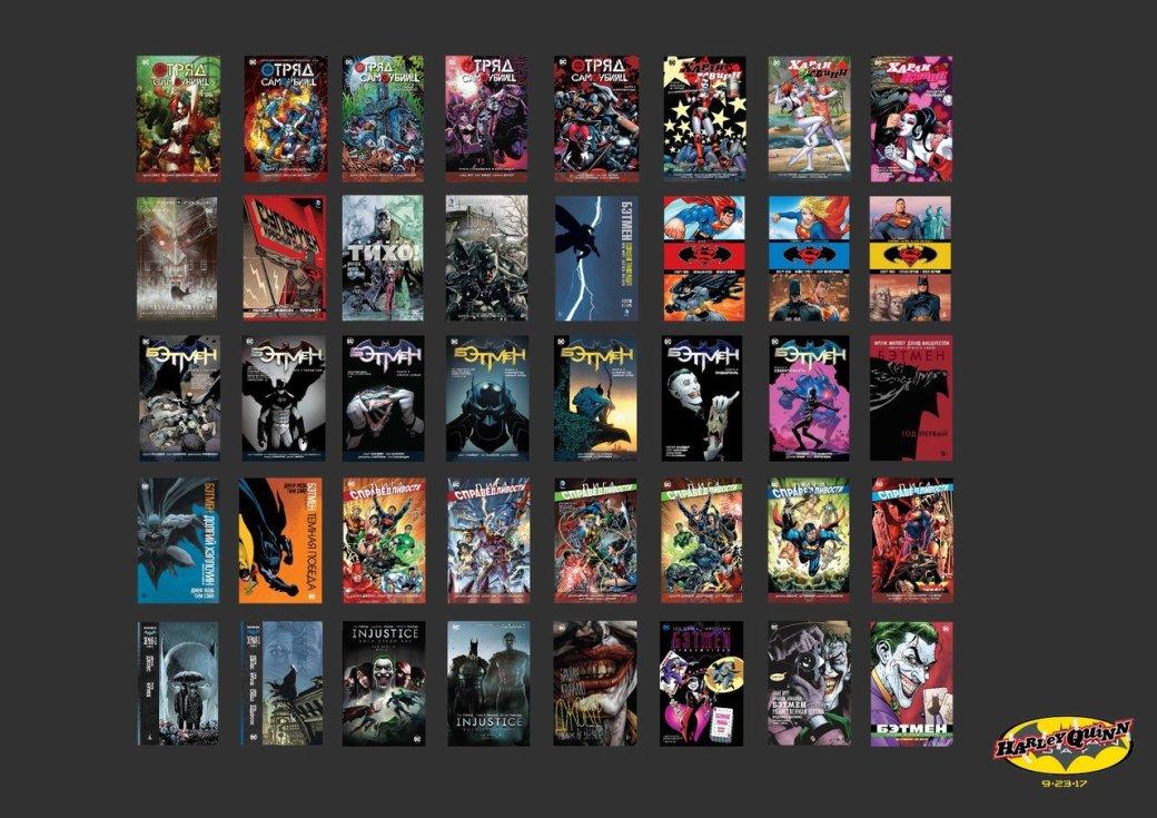 Как вРоссии вэтом году будут праздновать День Бэтмена?. - Изображение 1
