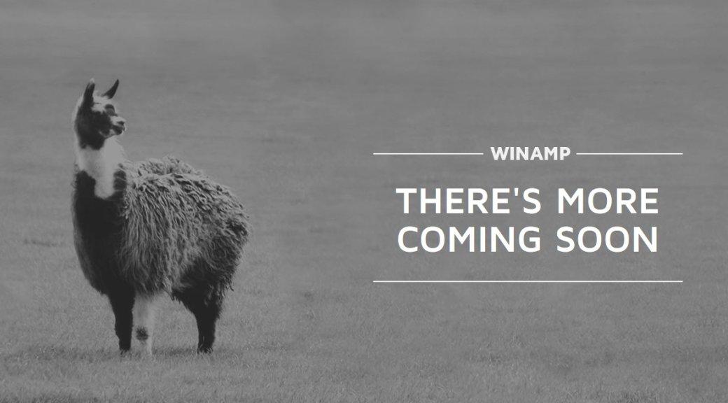 Легендарный медиаплеер Winamp планирует вернуться в 2019 году | Канобу - Изображение 1