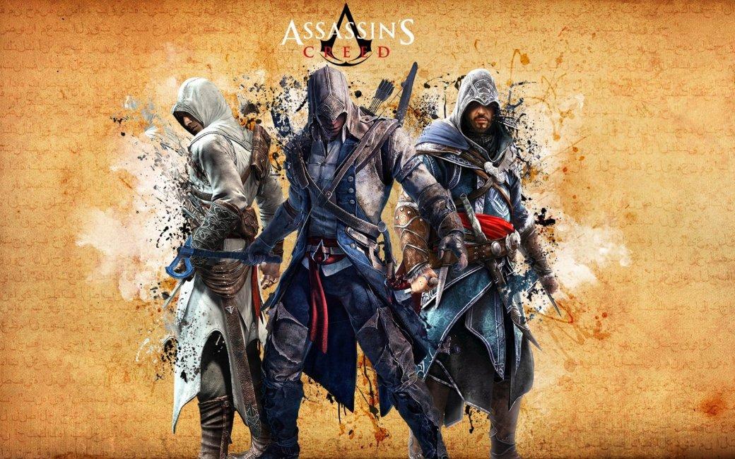 Assassin's Creed: главная беда франшизы   Канобу - Изображение 822