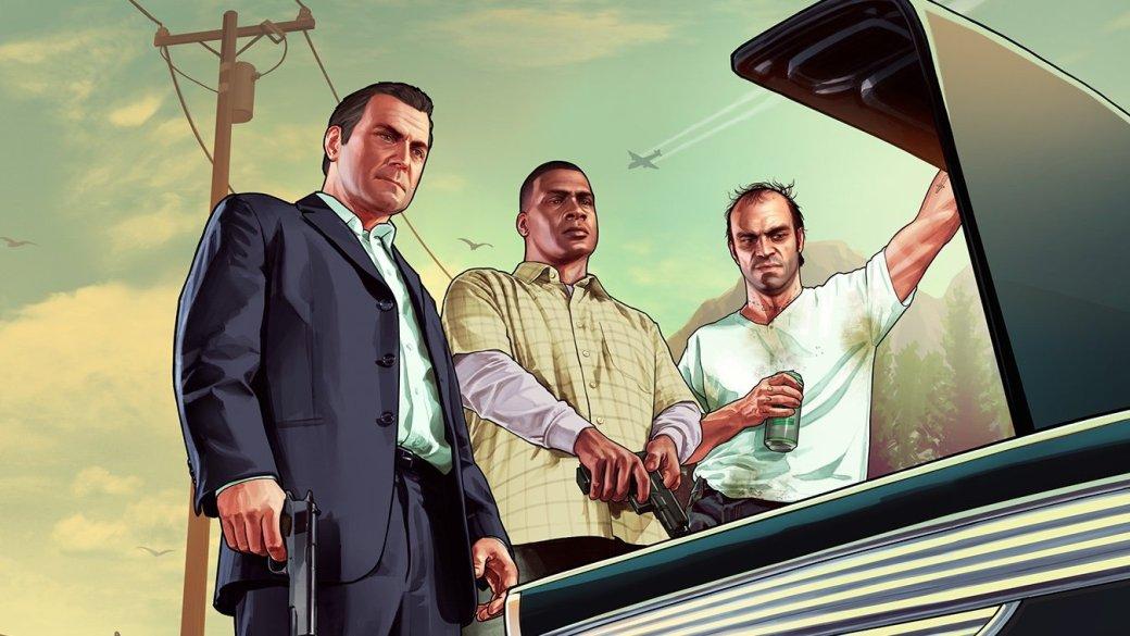 Авторы Max Payne 3 для PC переносят Grand Theft Auto 5 на компьютеры | Канобу - Изображение 1