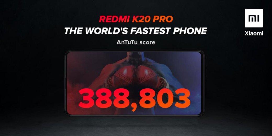 Redmi K20 Pro стал самым мощным Android-смартфоном вмире | Канобу - Изображение 0