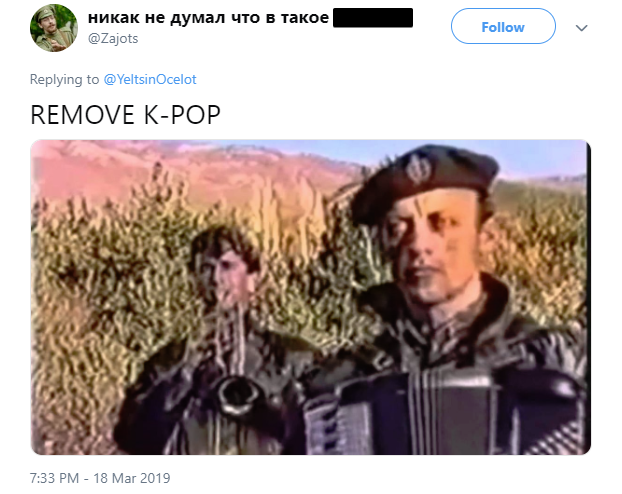 Уже несколько дней рунет обсуждает K-POP. Вот лучшие шутки ожанре музыки, который надо запретить | Канобу - Изображение 4502
