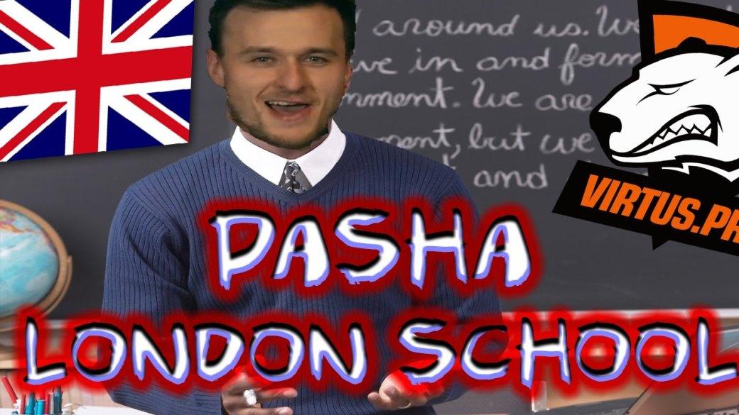 Самый образовательный киберспортивныймем. Почему уpashaBiceps есть своя «школа» английского языка? | Канобу - Изображение 1