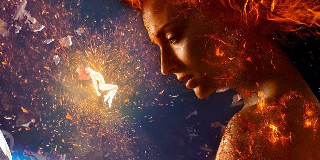 Феникс расправил крылья: вышел первый трейлер фильма «Люди Икс: Темный Феникс» | Канобу - Изображение 1