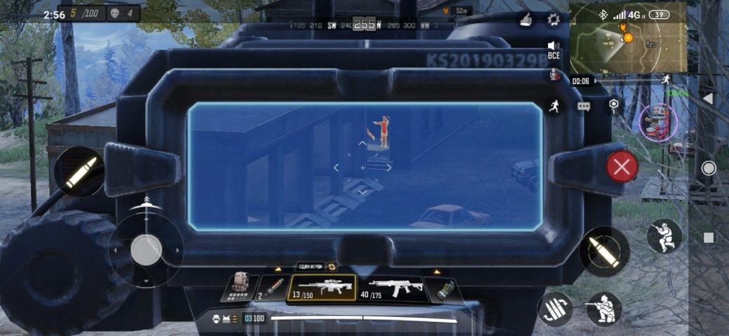 Лучшее оружие в Call of Duty: Mobile Battle Royale | Канобу - Изображение 5631