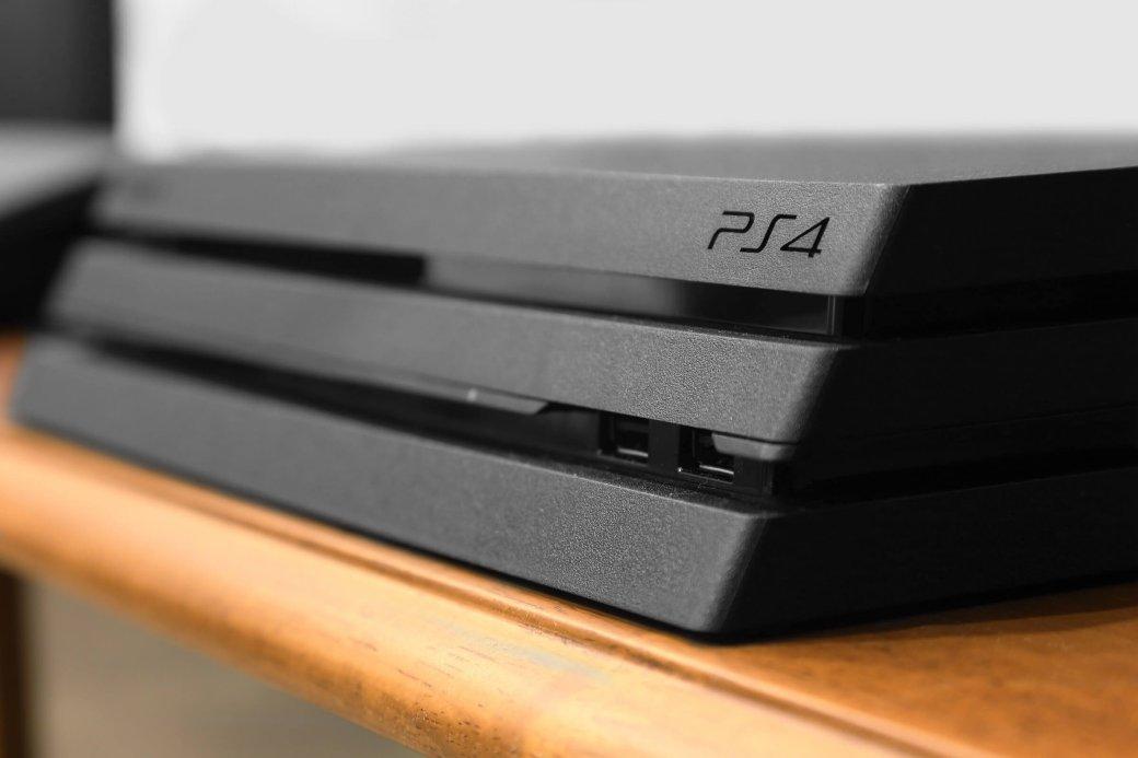 Sony без всяких анонсов выпустила более тихую версию PS4 Pro в комплекте с Red Dead Redemption 2 | Канобу - Изображение 1
