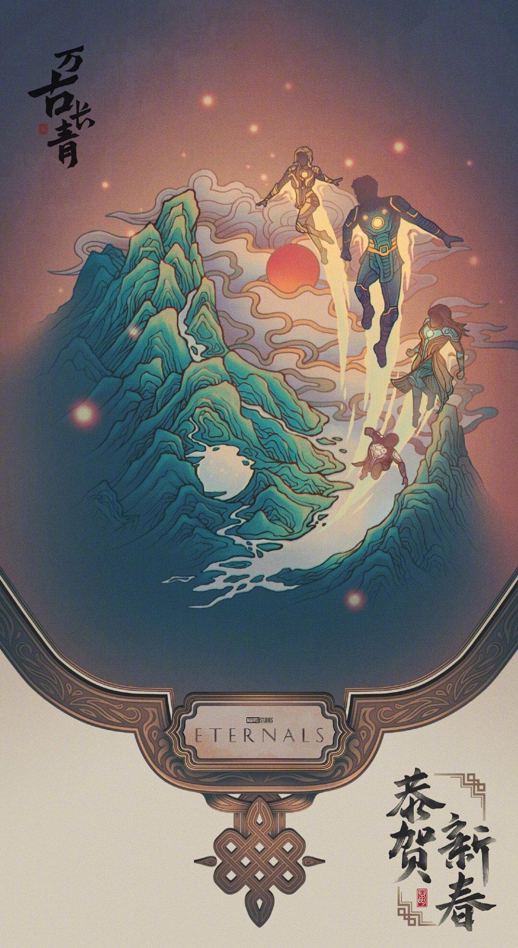 Всети появился промо-арт «Вечных» скостюмами супергероев | Канобу - Изображение 0