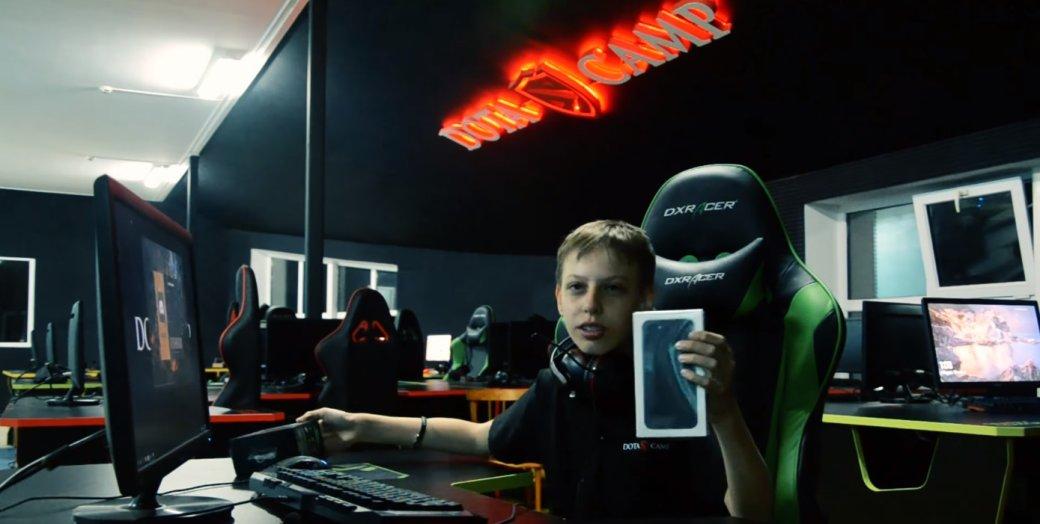 Детский киберспортивный лагерь по Dota 2 и CS:GO, где лучшие игроки смены получают Iphone. - Изображение 9
