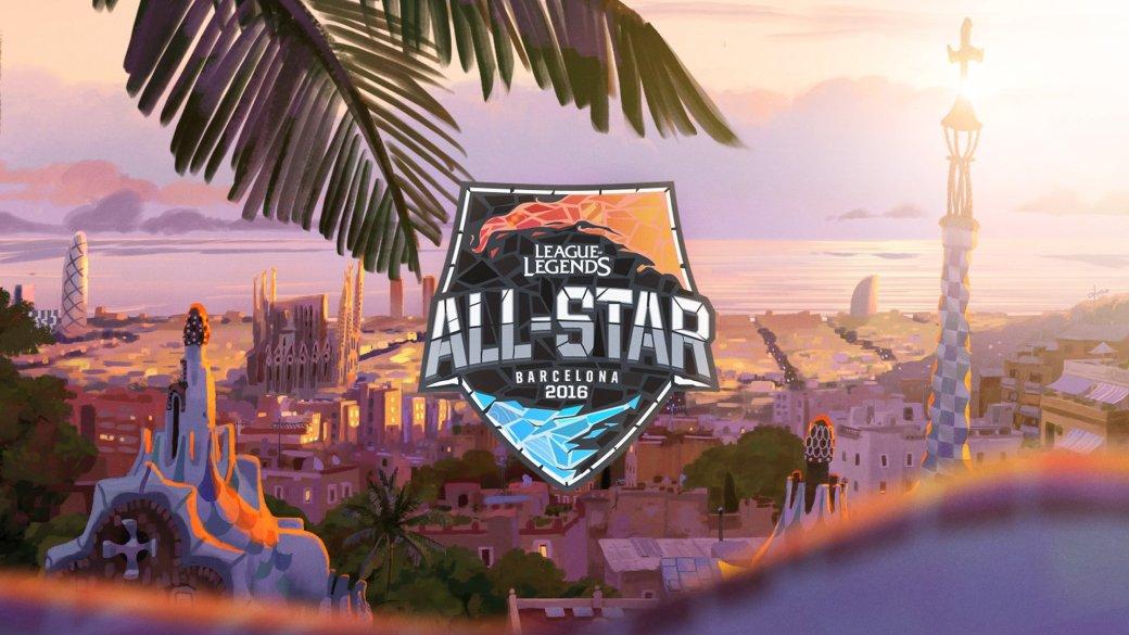 Чего ждать от финала Игр Звезд по League of Legends | Канобу - Изображение 3