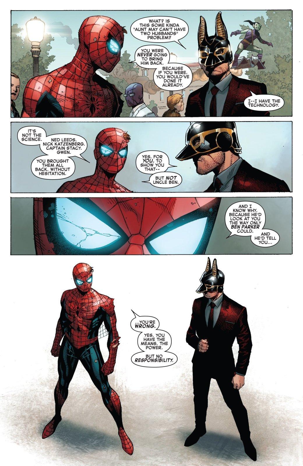 Клон Человека-паука стал виновником Конца Света? | Канобу - Изображение 12330