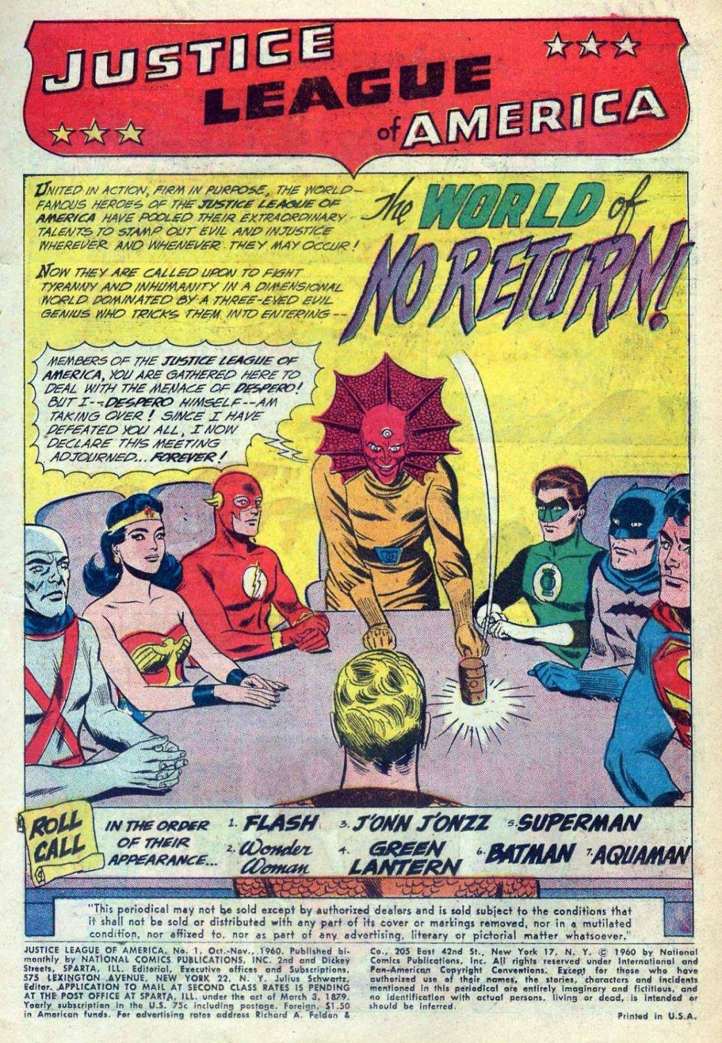 История Супермена иэволюция его образа вкомиксах | Канобу - Изображение 21