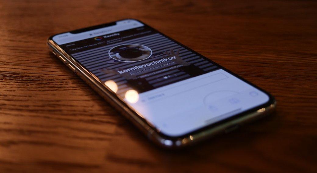 Обзор iPhone X: бета-тест революции. - Изображение 7