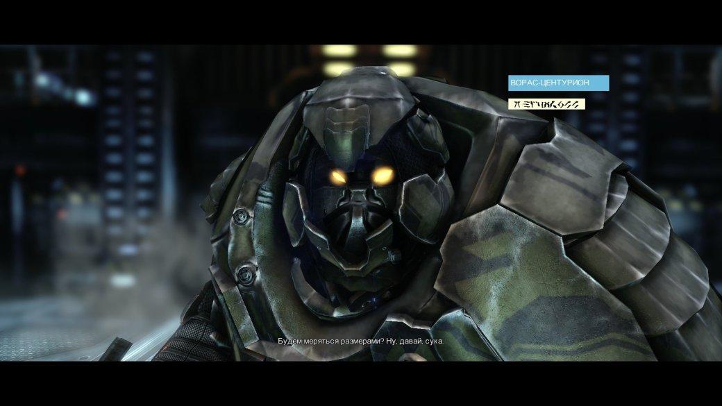Alien Rage или Rage Quit. Мнение   Канобу - Изображение 3