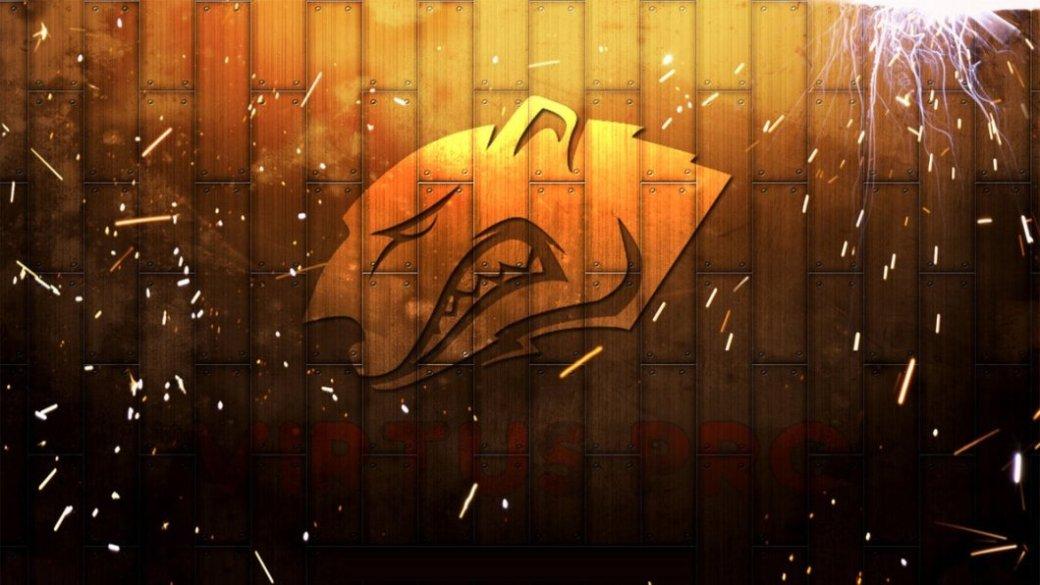 Virtus.Pro возвращается на сцену League of Legends | Канобу - Изображение 1883
