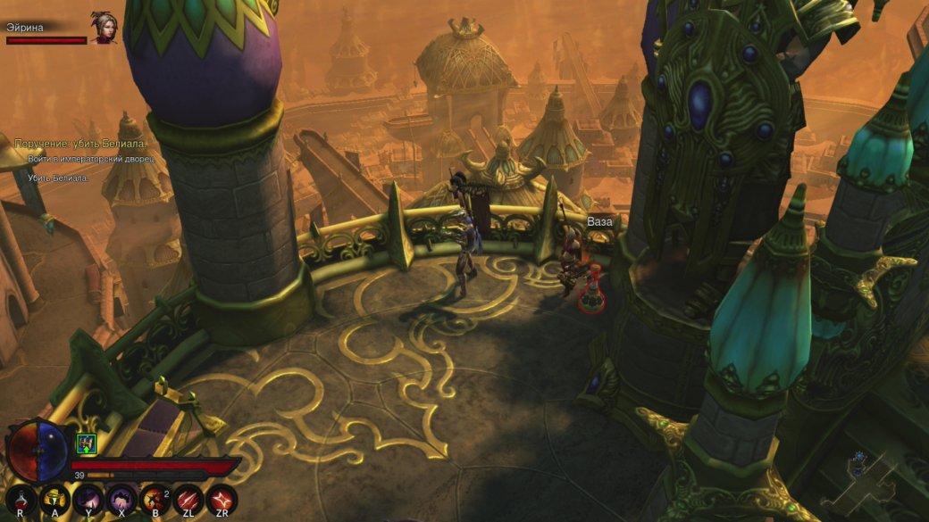 Обзор Diablo 3 на Nintendo Switch   Канобу - Изображение 13