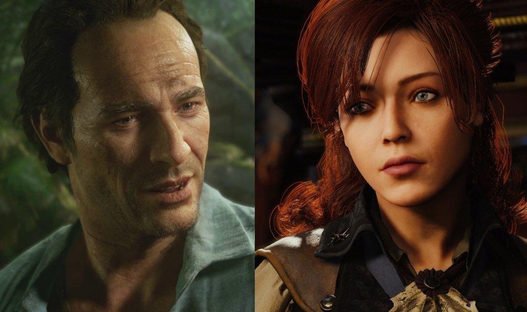 Разбор геймплей-видео Uncharted 4 | Канобу - Изображение 1