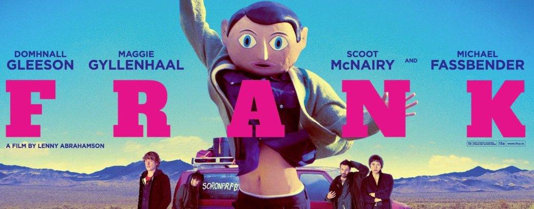 10 хороших фильмов, которые вы пропустили этим летом (часть вторая) | Канобу - Изображение 7