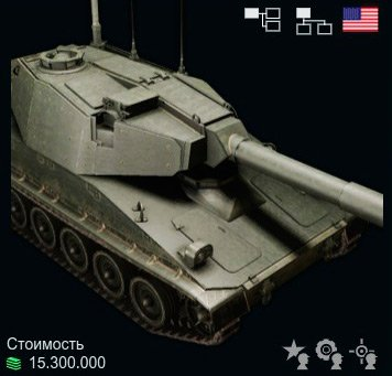 «Armored Warfare: Проект Армата»   Канобу - Изображение 9