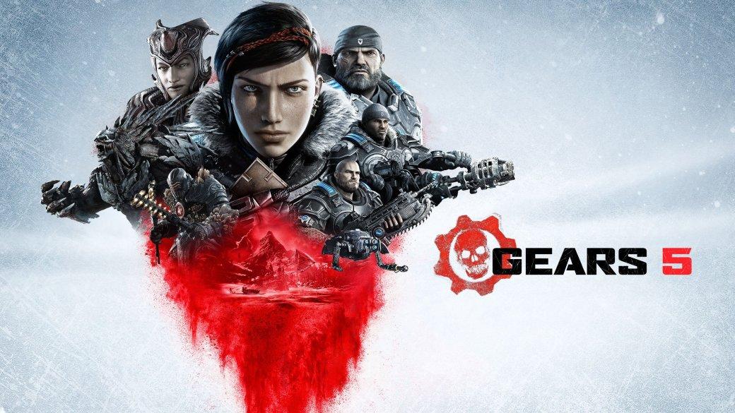 E3 2019: сюрреалистичный трип вновом трейлере Gears5. Уже известна дата выхода | Канобу - Изображение 1