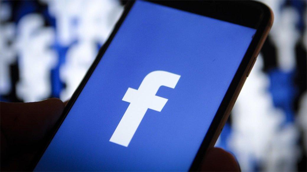 СМИ: Facebook заказывал статьи скритикой Apple иGoogle, чтобы снизить ущерб своей репутации | Канобу - Изображение 1