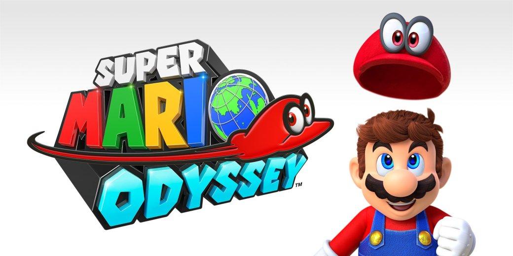 Nintendo Switch: первые впечатления отконсоли нового поколения | Канобу - Изображение 7