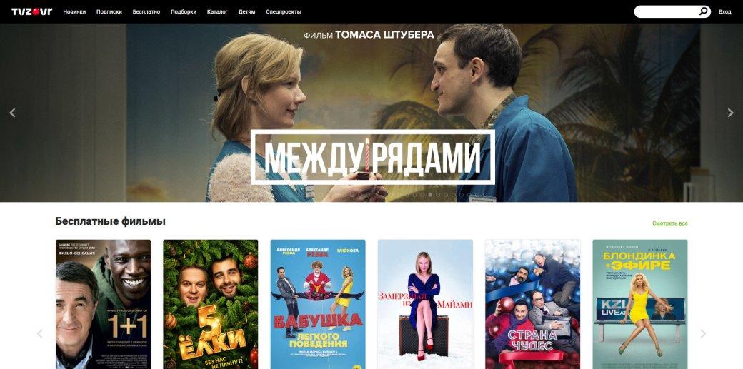 Где легально смотреть кино исериалы онлайн нарусском— отNetflix доКиноПоиска | Канобу - Изображение 38