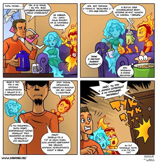 Канобу-комикс. Весь первый сезон | Канобу - Изображение 24