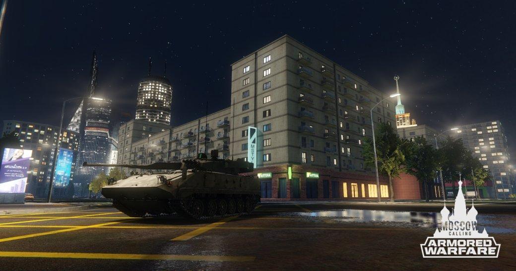 В«Armored Warfare: Проект Армата» стартовал новый сезон— «Москва. Вторжение»   Канобу - Изображение 1