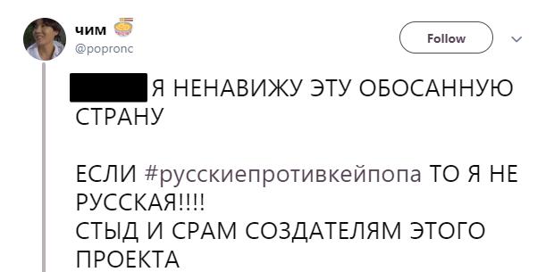 Уже несколько дней рунет обсуждает K-POP. Вот лучшие шутки ожанре музыки, который надо запретить | Канобу - Изображение 4498