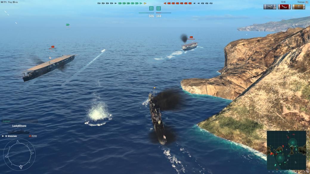 World of Warships. О кораблях глазами новичка | Канобу - Изображение 5