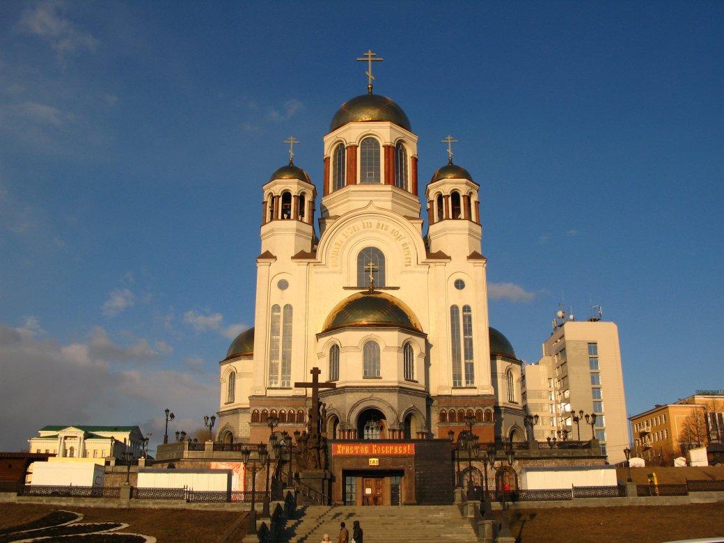Церковь может попросить отпустить Соколовского на поруки   Канобу - Изображение 9352